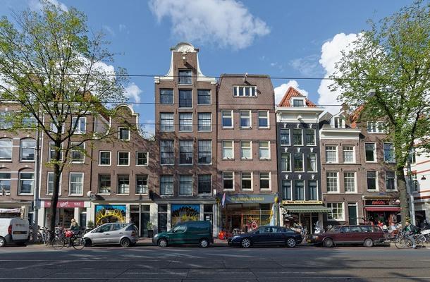 Lunshof makelaars Amstelveen en Amsterdam - Rozengracht 36 I   Amsterdam